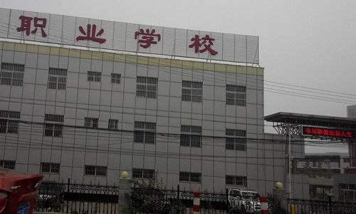 zhongzhi学校�mu纬逃虢萄Ц母锟�始jujiao于课堂