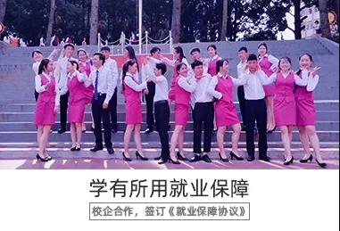 读贵阳世jie杯下注国际学校怎么选专业